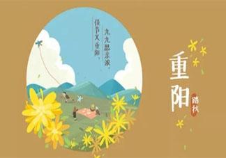 重阳节儿童故事大全 重阳节适合讲给孩子的故事
