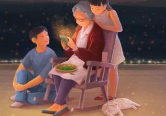 2019重阳节对老人的祝福语 重阳节感恩爷爷奶奶寄语