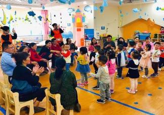 幼儿园重阳节主题活动报道2019 幼儿园重阳节活动新闻稿三篇