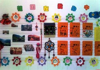 2019幼儿园国庆节手工环创图片 幼儿园国庆节主题墙环创图片大全