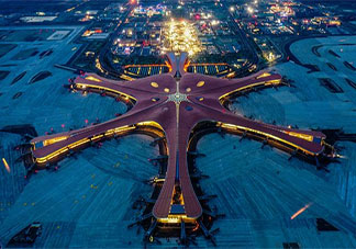 北京大兴国际机场正式投运 北京大兴国际机场规模设计如何