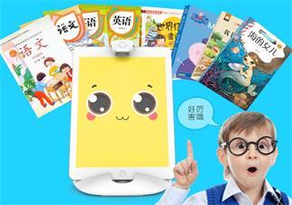 怎么拿乐宝宝绘读伴侣给孩子读书 乐宝宝绘读伴侣使用方法