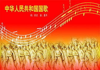 类似《我和我的祖国》的爱国歌曲有哪些 建国70周年爱国歌曲大盘点