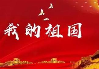 新中国密码15665611612代表什么意思 新中国密码15665611612梗来源