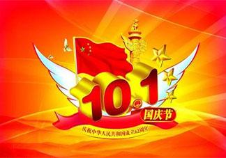 祖国70周年主题作文范文三篇 2019国庆节建国70周年作文大全