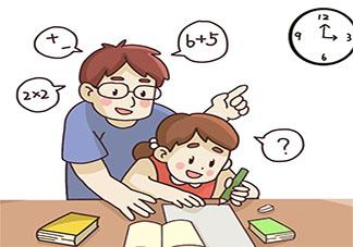 孩子为什么排斥家长陪写作业 孩子写作业时不愿意让家长陪伴的原因
