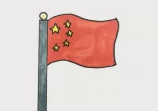 2019国庆节红旗简笔怎么画 国庆节幼儿简笔画图片大全
