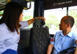 上海公交推出安全头枕是怎么回事 公交车安装安全头枕有什么用