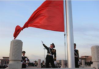 2019国庆节天安门广场升旗仪式几点开始 2019国庆节北京看升旗仪式攻略