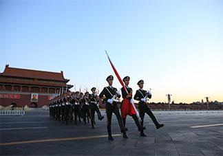 天安门广场升旗仪式最佳观看位置是哪 国庆节看升旗仪式要注意些什么