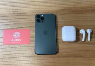 iPhone能同时连接两对AirPods iPhone如何连接两对AirPods