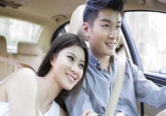 怎样确定对方是你适合的结婚对象 结婚对象有什么标准
