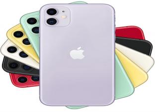 新iPhone硬件成本不足售价三成 iPhone11成本多少钱