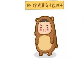 假期家里有熊孩子怎么办 熊孩子怎么管教