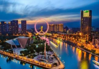 2019国庆出游报告出炉  哪些地方是网红打卡点