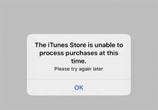 苹果手机弹窗bug是怎么回事 苹果手机弹窗bug如何解决