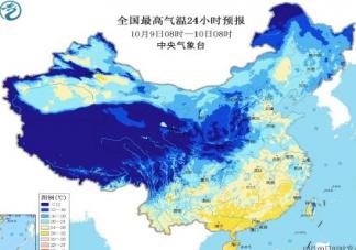 2019新一轮冷空气覆盖哪些区域 新一轮冷空气有什么影响