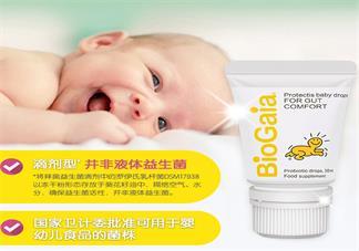母婴店的益生菌和医生开的益生菌是一样的吗 孩子是不是都可以吃