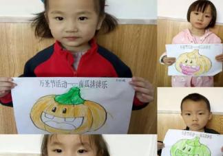 2019幼儿园万圣节活动报道新闻稿 幼儿园万圣节活动简讯