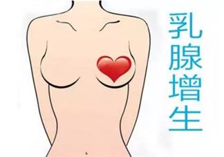 乳腺增生患者不能喝豆浆吗 乳腺增生哪些食物要少吃