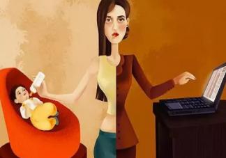 职场妈妈有多么不容易 职场妈妈怎么平衡工作和生活
