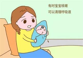孩子的咳嗽一直不好是不是得了肺炎 孩子咳嗽会导致肺炎吗