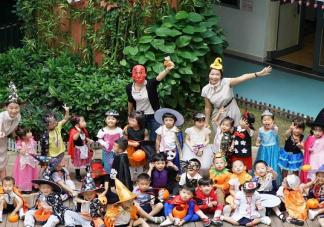 2019最新幼儿园万圣节主题活动简报 幼儿园万圣节活动简讯美篇