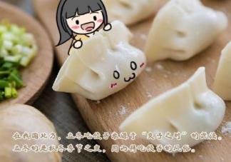 立冬吃什么传统食物好 立冬传统养生食物推荐