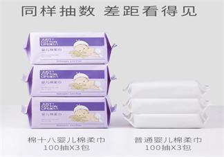 棉十八宝宝棉柔巾怎么用 棉十八宝宝棉柔巾质量好吗