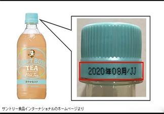 三得利召回170万瓶奶茶是怎么回事 三得利奶茶出什么问题了吗