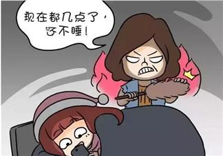 中国式妈妈常说的话有哪些 中国妈妈经典台词口头禅