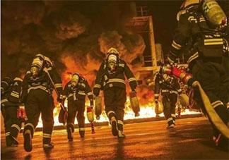11月9日向消防员致敬的说说 感谢消防员的励志说说语录