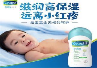 丝塔芙婴幼儿润肤乳怎么样 丝塔芙婴幼儿润肤乳试用测评