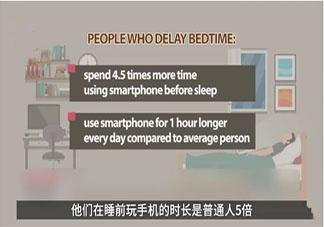 睡前玩手机增加抑郁风险是真的吗 睡前玩手机有哪些坏处