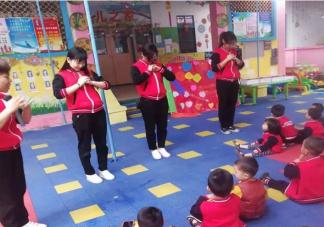 幼儿园感恩节主题活动美篇报道2019 幼儿园感恩节新闻稿四篇