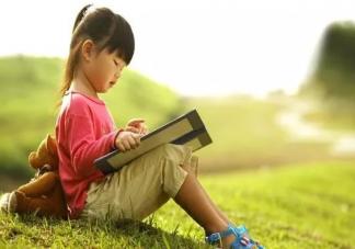 让孩子爱上阅读的方法 从小培养孩子的阅读习惯