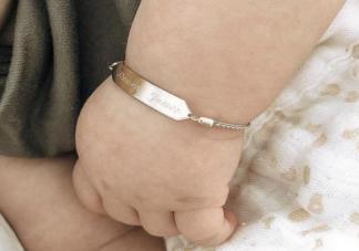 刚出生的宝宝应该送什么礼物 给新生儿送什么礼物有新意
