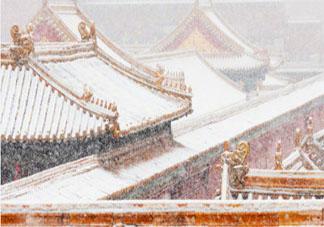 2021北京下雪了的朋友圈说说 2021北京第一场雪的心情说说语录