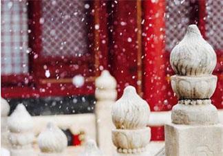 北京故宫雪景心情文案句子 关于北京雪景的朋友圈图片说说