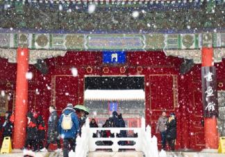 2019下雪了发朋友圈唯美说说 下雪了开心的心情句子