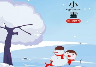 2019今日小雪唯美文案朋友圈感言 今日小雪发表心情说说
