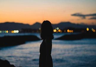 选择性孤独是什么意思 选择性孤独的含义