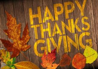 感恩节的由来故事 感恩节的意义是什么