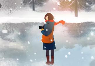 冬天你好的朋友圈说说 冬天你好的心情句子