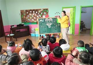 感恩节幼儿园最新活动报道 2019幼儿园感恩节活动现场