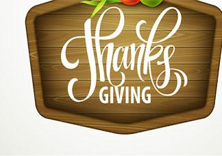 适合感恩节到了的优美文案说说 感恩节到了的朋友圈心情感慨