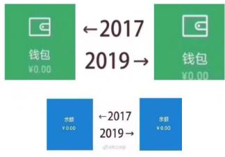 朋友圈2017到2019照片怎么发 2017-2019朋友圈教程