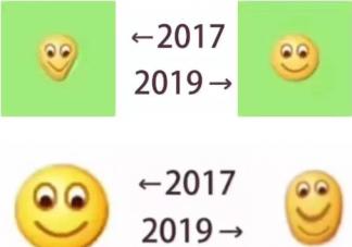2017和2019的照片刷屏什么梗 2017和2019的对比照片大全