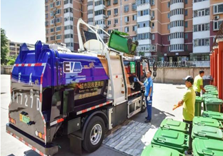 北京垃圾分类新规什么时候实施 北京垃圾分类新规标准