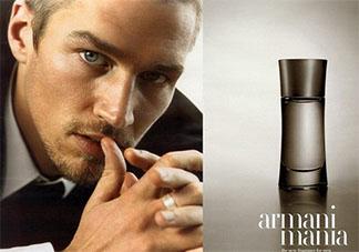 男士香水的使用注意事项及禁忌 使用男士香水时要注意些什么
